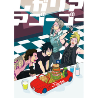 Doujinshi - Anthology - Final Fantasy XV / Noctis & Ignis & All Characters (レガリア ア ゴーゴー) / 青空軍団 パホイホイ! wells
