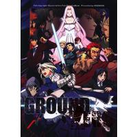 Doujinshi - Omnibus - Fate/Zero / All Characters (Fate Series) (GROUND ZERO *再録集) / ヒナゲシ