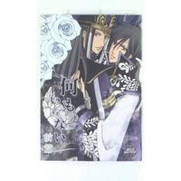 [Boys Love (Yaoi) : R18] Doujinshi - Dynasty Warriors / Sima Yi x Cao Pi (何もいらない 前編) / ヒトボシゴロ