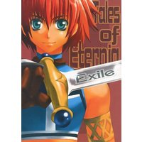 Doujinshi - Tales of Eternia (Tales of Eternia Exile) / たくみな無知