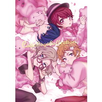 Doujinshi - Illustration book - A3! / All Characters (CutieBoysCollection!) / カチカチ共和国