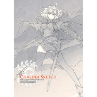 Doujinshi - Fate/Grand Order (CHALDEA SKETCH 1) / CLOSET CHILD