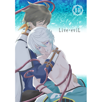 [Boys Love (Yaoi) : R18] Doujinshi - Tales of Zestiria / Sorey x Mikleo (Live=eviL) / あお色ラムネ