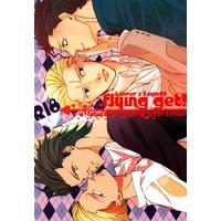 [Boys Love (Yaoi) : R18] Doujinshi - Anthology - Fate/Zero / Lancer & Kayneth (Flying get! *合同誌) / GGG/Sienna