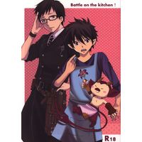 [Boys Love (Yaoi) : R18] Doujinshi - Blue Exorcist / Renzo x Rin (Battle on the Kitchen) / 月見ヶ丘