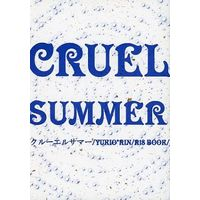 Doujinshi - Novel - Blue Exorcist / Yukio x Rin (CRUEL SUMMER クルーエルサマー) / 永遠に、24時間リアクション。