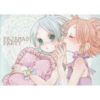 Doujinshi - Novel - Illustration book - Inazuma Eleven / Fubuki & Fubuki Atsuya (PAJAMAS PARTY) / Pikativ Volt