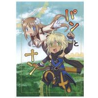 Doujinshi - Tales of Symphonia / All Characters (Tales Series) (【コピー誌】パンとナン) / MARU DE NEKO