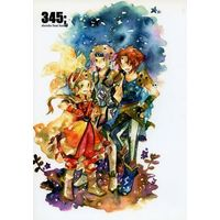 Doujinshi - Dissidia Final Fantasy / Butz & Cecil Harvey & Onion Night (345:) / Hyakkaten