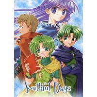 Doujinshi - Fire Emblem Series / All Characters (Youthful Days) / Umejiso