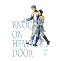 Doujinshi - IRON-BLOODED ORPHANS / Gaelio Bauduin x Ein (KNOCKIN' ON HEAVEN'S DOOR) / symposion