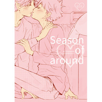 [Boys Love (Yaoi) : R18] Doujinshi - Haikyuu!! / Sugawara Koushi x Hinata Shoyo (Season of around) / MOGMOG