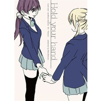 Doujinshi - Love Live / Eri & Nozomi (Hold your hand) / びちゃびちゃる