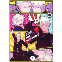 Doujinshi - Devil May Cry / Dante (Hell on wheels) / ひとくちチャッピー