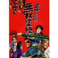 Doujin Items - Dynasty Warriors / Jiang Wei & Ma Chao & Zhao Yun & Zhou Yu