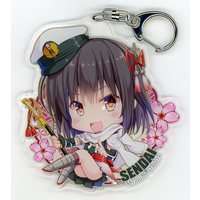 Key Chain - Kantai Collection / Sendai (Kan Colle)