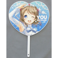 Paper fan - Love Live / Watanabe You