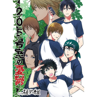 Doujinshi - Prince Of Tennis / All Characters (TeniPri) (205号室の憂鬱with植物組) / 強くてニューゲーム