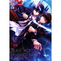Doujinshi - Blue Exorcist / Yukio x Rin (BlueExorcist 14Years Later) / OMEGA 2-D