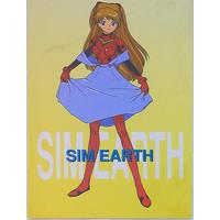 Doujinshi - Mobile Suit Gundam Wing / All Characters & All Characters (SIM EARTH) / [スマナイ。]