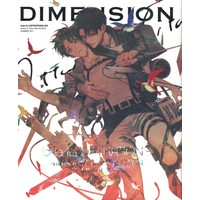 Doujinshi - Illustration book - Shingeki no Kyojin / Eren & Levi (DIMENSION *イラスト本) / idea