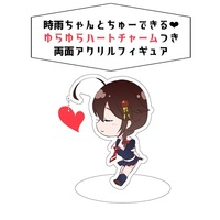 Acrylic stand - Kantai Collection / Shigure (Kan Colle)