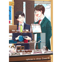 Doujinshi - Shingeki no Kyojin / Eren x Levi (optician's shop Zoee6(無配本付き)」) / Hanagumi