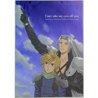 Doujinshi - Final Fantasy VII / All Characters (Final Fantasy) (Can't take my eyes off you) / Odoru ahou