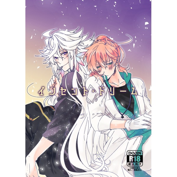 [Boys Love (Yaoi) : R18] Doujinshi - Novel - Senbon Zakura / Merlin (Fate Series) x Romani Archaman (イノセント・ドリーム) / 千本桜