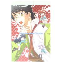 Doujinshi - The Unlimited / Magi Shirou x Hyoubu Kyousuke (NATURAL BORN KILLERS) / Morin Kankou Oukoku