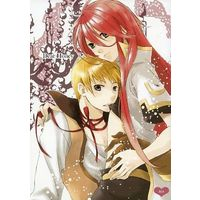 Doujinshi - Novel - Tales of the Abyss / Guy x Luke (【コピー誌】Dear Honey) / fool's effect