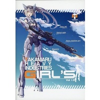 Doujinshi - Illustration book - TAKAMARU HEAVY INDUSTRIES GIRL'S Vol.1.0 / たかまる重工