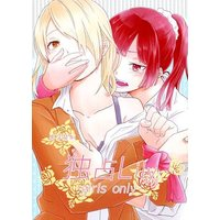 Doujinshi - Anthology - 男子禁制 独占Lily ‐girls only‐ / 十巡回遊
