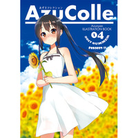 Doujinshi - Illustration book - K-ON! / Azusa Nakano (Azucolle04) / Project-11
