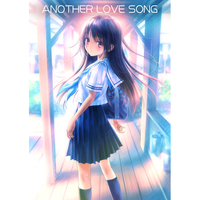 Doujinshi - ANOTHER LOVE SONG / みずきちゃんくらぶ (Mizuki-chan Club)