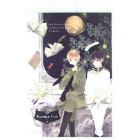 Doujinshi - Hetalia / United Kingdom x Japan (Ramble Fish 1) / abloom