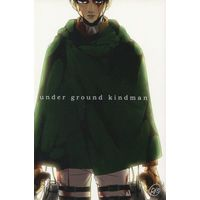 [Boys Love (Yaoi) : R18] Doujinshi - Shingeki no Kyojin / Erwin x Levi (under ground kindman) / BOXSHIP