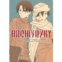 [Boys Love (Yaoi) : R18] Doujinshi - Manga&Novel - Anthology - Omnibus - Shingeki no Kyojin / Erwin x Levi (ARCHIVE/KY) / Dream Works/いで湯