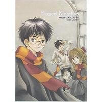 Doujinshi - Harry Potter Series (Magical Kingdom) / 虹と理科教室/豆県