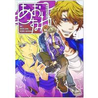 Doujinshi - Anthology - TIGER & BUNNY / Ivan & Ryan Goldsmith & Keith (あおすみれ *合同誌) / 美川べるの