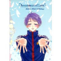 Doujinshi - Manga&Novel - Anthology - Free! (Iwatobi Swim Club) / Nitori Aiichirō (Assortment of Love) / イ短調のシンフォニー