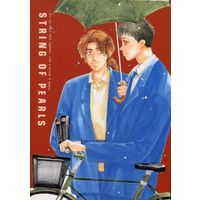 Doujinshi - Manga&Novel - Slam Dunk / Jin Souichiro (STRING OF PEARLS) / CHINOS