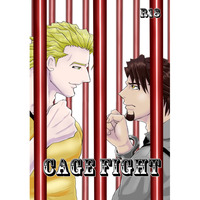 [Boys Love (Yaoi) : R18] Doujinshi - TIGER & BUNNY / Ryan Goldsmith x Kotetsu Kaburagi (CAGE FIGHT) / えんぜらび