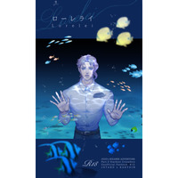[Boys Love (Yaoi) : R18] Doujinshi - Novel - Jojo Part 3: Stardust Crusaders / Jyoutarou x Kakyouin (ローレライ) / Gigi