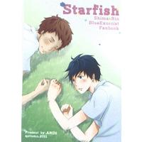 Doujinshi - Blue Exorcist / Renzo x Rin (Starfish) / ANDS