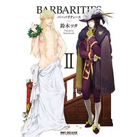 Boys Love (Yaoi) Comics - Barbarities (BARBARITIES  II (ビーボーイコミックスデラックス)) / Suzuki Tsuta & BAR