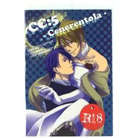 [Boys Love (Yaoi) : R18] Doujinshi - Anthology - Lucky Dog 1 / Giancarlo (CC5 Cenerentola/CC5 CAPPUCCETTO ROSSO*合同誌) / h*f/cube