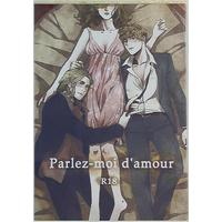 [Boys Love (Yaoi) : R18] Doujinshi - Novel - Hetalia / France x United Kingdom (Parlez-moi d'amour) / FRC.IN