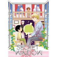 Doujinshi - Hetalia / United Kingdom x Japan (Secret Window) / ketsuban