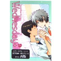 [Boys Love (Yaoi) : R18] Doujinshi - Evangelion / Kaworu x Shinji (Wednesday+) / 夜空色ドロップス